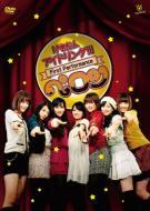 Gekidan Idoling!!! First Performance: Peron Tokusen Karubi 7 Ninmae Wo Peron