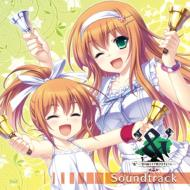 Pc Game[`&`-Sora No Mukou De Sakimasuyouni-]soundtrack
