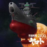 宇宙戦艦ヤマト / 真赤なスカーフ -新作アニメ『宇宙戦艦ヤマト2199』主題歌