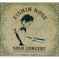 Solo Concert (Sapporo Concert Hall Kitara)
