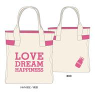 EXILE x HMV Collaboration Eco Bag