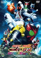 Kamen Rider*kamen Rider Fourze&Ooo Movie War Mega Max