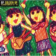 Golden Bp.Platinum Complete 93-97
