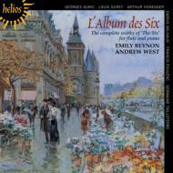 フランス六人組によるフルートとピアノのための作品全集 バイノン、A.ウェスト