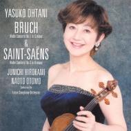 Violin Concerto, 1, : 大谷康子(Vn)大友直人 /  広上淳一 / 東京so +saint-saens: Concerto, 3,