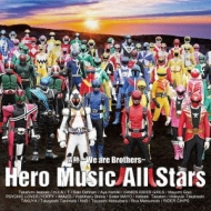 Super Hero Taisen Shudaika Cd+dvd
