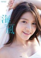 川島海荷 写真集 『海風-umikaze-』 小学館ビジュアルムック