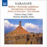 ヴァイオリンとピアノのための作品集第3集 ヤン・ティエンワ、ハドゥッラ