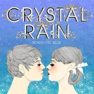 Vol.2: Romantic Blue