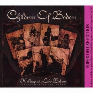 Holiday At Lake Bodom Super Deluxe Edition