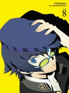 Persona4 The Animation Volume 8 [Limited Manufacture Edition]