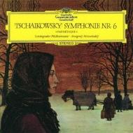 Symphony No.6 : Mravinsky / Leningrad Philharmonic (1960)(Single Layer)