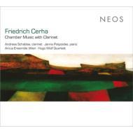 クラリネット五重奏曲、5つの小品、8つのバガテル シャブラス、フーゴー・ヴォルフ四重奏団、アルクス・アンサンブル・ウィーン