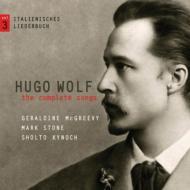 Complete Lieder Vol.3-italienisches Liederbuch: Mcgreevy M.stone