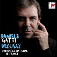 交響詩『海』、牧神の午後への前奏曲、管弦楽のための映像 ガッティ&フランス国立管弦楽団