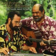ハワイアン スラック キーギター マスターズ シリーズ5 フォー ハンズ、スウィート アンド ホット 〜魅惑のハワイアン ギター デュオ〜