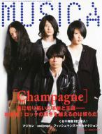 MUSICA 2012年4月号