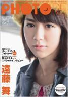 遠藤舞/フォトカードマガジン Photoreフォトレ Vol.7 遠藤舞 Tokyo News Mook