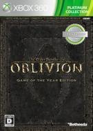 The Elder Scrolls Iv: Oblivion Game Of The Year Edition �v���`�i�R���N�V����