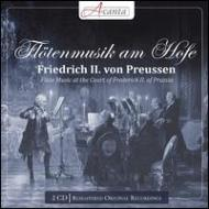 Flute Music at The Court of Friedrich Der Grosse : Gruenenthal, W.Tast(Fl)Staatskapelle Weimar, etc (2CD)