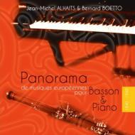 パノラマ〜バソンとピアノのための作品集 ジャン=ミシェル・アルエ、ベルナール・ボエット