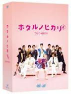 �z�^���m�q�J��2 Blu-ray BOX