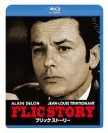 Flic Story