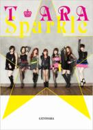 T-ARA First Photo Book Sparkle