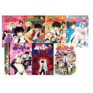 地獄先生ぬーべー 全20巻セット 集英社文庫 コミック版