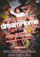 A PANG HO-CHEUNG FILM dream Home ドリーム・ホーム