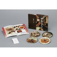 Kodoku No Gourmet DVD-BOX
