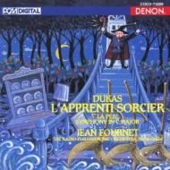 魔法使いの弟子、ラ・ペリ、交響曲 フルネ&オランダ放送フィル