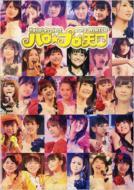 ハロ☆プロ天国 ロックちゃん‐ファンキーちゃん Hello!Project 2012 WINTER