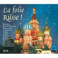 『ロシアの熱狂〜リムスキー=コルサコフ、ボロディン、ムソルグスキーにチャイコフスキー、グリンカ、ラフマニノフ、他』 P.ヤルヴィ、ジョルダン、他(3CD)