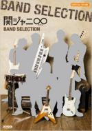 Official Score Kanjani8 Band Selection