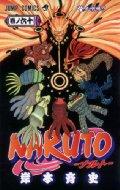NARUTO-ナルト-60 ジャンプコミックス