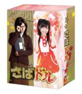 Sabadol DVD Regular Box