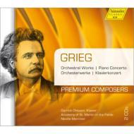 『ペール・ギュント』組曲、ピアノ協奏曲、ホルベルク組曲、交響的舞曲、2つの悲しき旋律、他 マリナー&アカデミー室内管、オールソン(2CD)