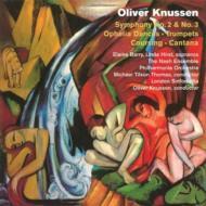 交響曲第3番、コーシング、交響曲第2番、カンタータ、他 ティルソン・トーマス&フィルハーモニア管、ナッセン&ロンドン・シンフォニエッタ、他