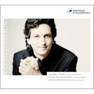 Faure Pelleas et Melisande suite, Tchaikovsky Capriccio italien, Prokofiev Romeo and Juliet (Highlights): M.Sanderling / Dresden Philharmonic
