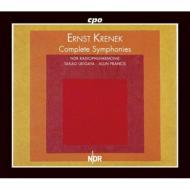 交響曲全集 浮ヶ谷孝夫、A.フランシス、北ドイツ放送フィル(4CD)