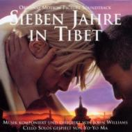 Seven Years In Tibet -John Williams / Cello Solos By Yo-yo Ma(Vc)