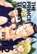 テニスの王子様 完全版 Season3 2 限定ピンズ付きSpecial 愛蔵版コミックス