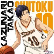 高尾和成(Cv: 鈴木達央)/黒子のバスケ キャラクターソング Solo Series Vol.5