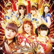 cha cha SING (+DVD)【初回生産限定盤 A】