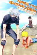 Naruto Shippuden Paradise On The Ship 5