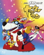 Time Bokan Series Yatterman Blu-Ray Box
