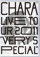 Live Tour2011 Very Special (Blu-ray)