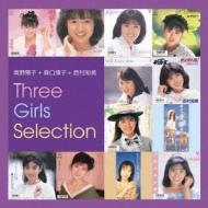 南野陽子+森口博子+西村知美 Three Girls Selection
