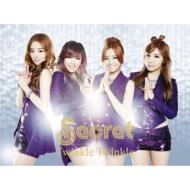 Twinkle Twinkle (+DVD)